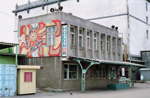 Kiev, May 1994