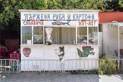 Nessebar, Bulgaria, July 1993